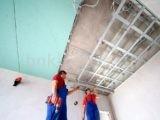 Снятие подвесного потолка